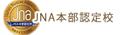 NPO法人日本ネイリスト協会 jna